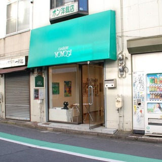 13yoyo3.jpg